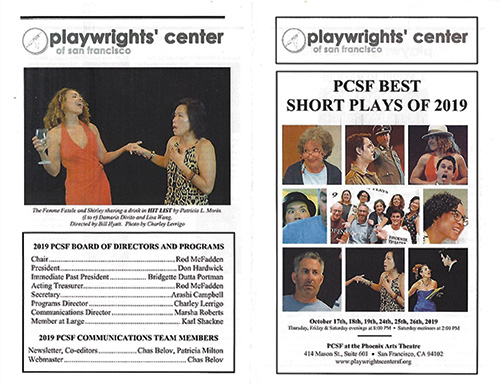 Best Short Plays program